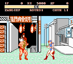 Master Fighter II