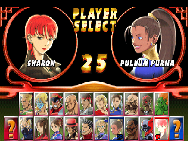 Street Fighter EX2 P…