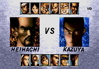 Virtua Fighter 2 vs …