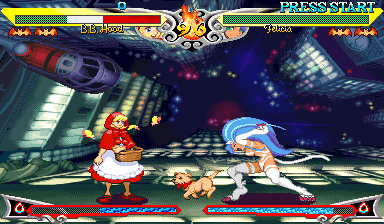 Vampire Savior  The …